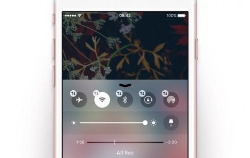 Bedieningspaneel: concept voor iOS 10