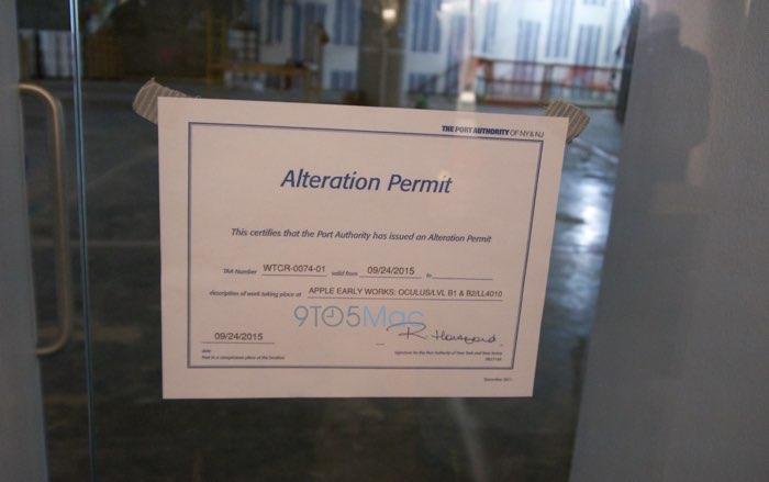 Apple Store WTC, bord op deur