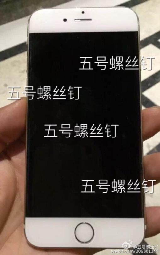 Vermoedelijke foto van iPhone 7 zonder schermranden.