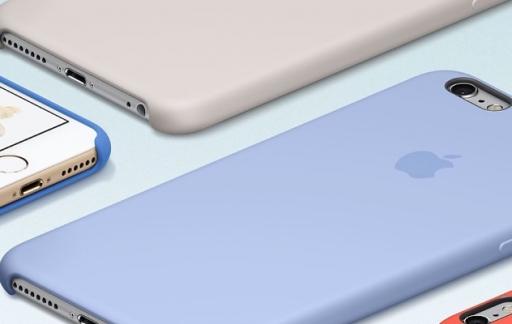 Verschillende nieuwe hoesjes voor de iPhone.