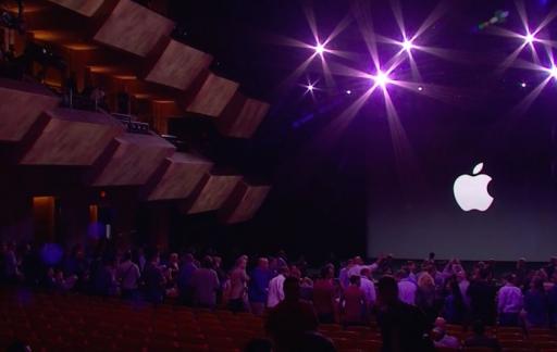 Apple event met sterren
