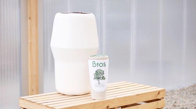 Bios' composteerbare urn