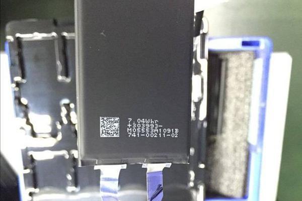 iPhone 7 batterij 1