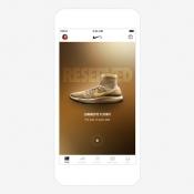 Nieuwe Nike+ app wil je vooral overhalen om sneakers en sportkleding shoppen
