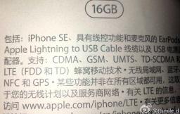 Mogelijk iPhone SE-verpakking met 16GB-versie.