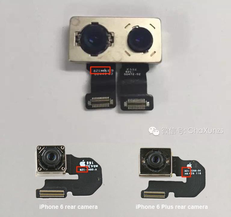 De vermoedelijke dubbele cameralens van de iPhone 7 Plus vergeleken met andere lenzen.