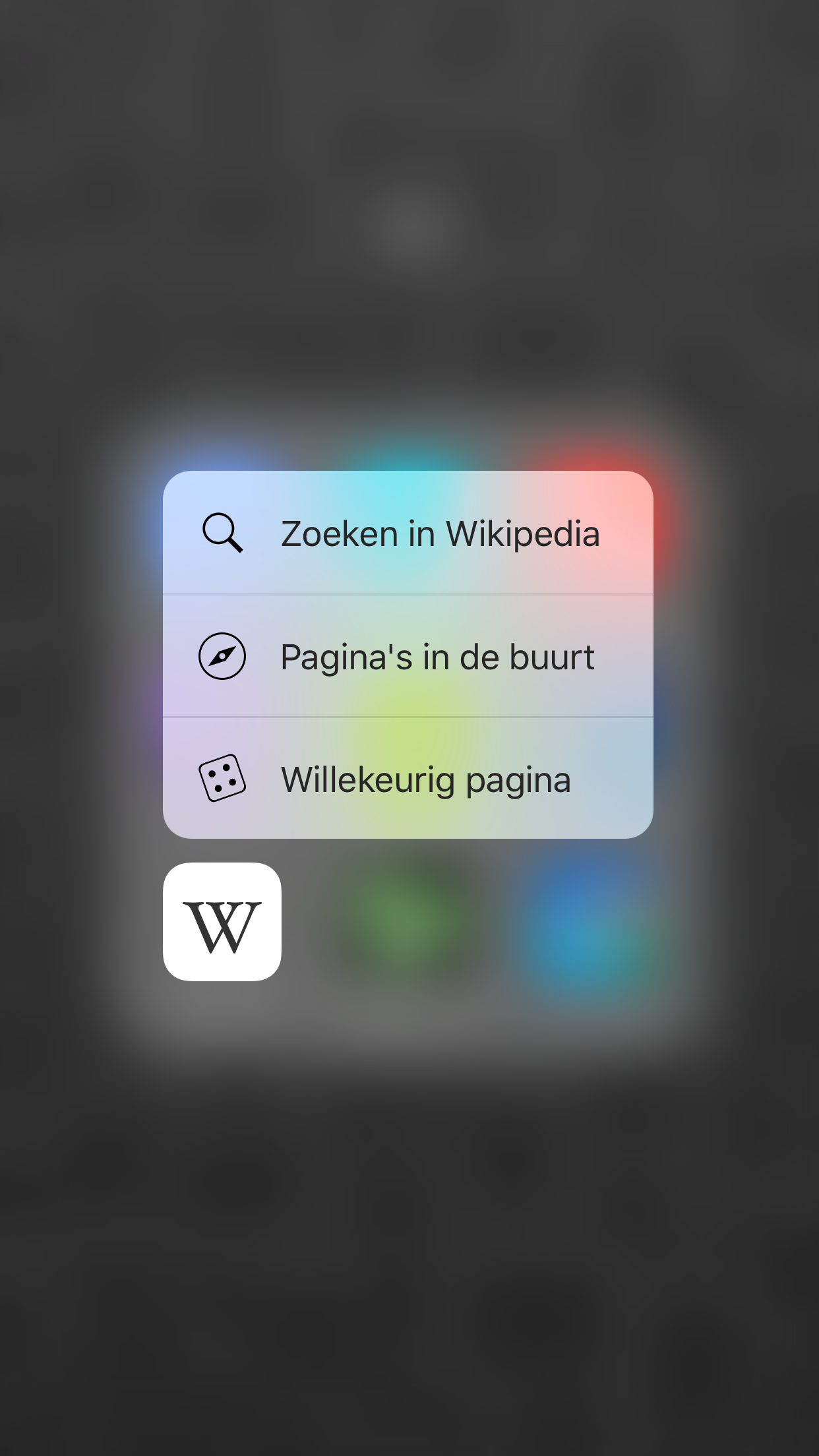 3D Touch in Wikipedia.