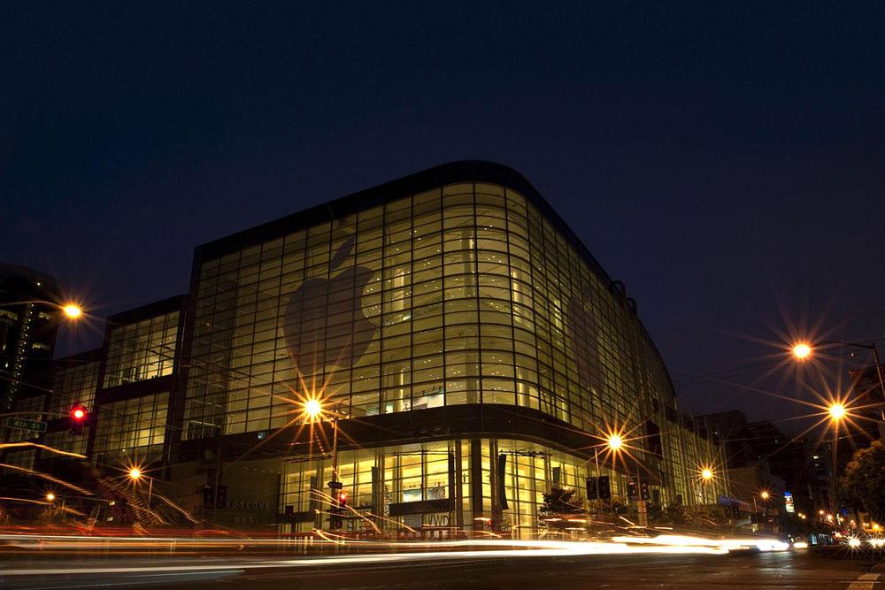 WWDC 2016 Moscone West