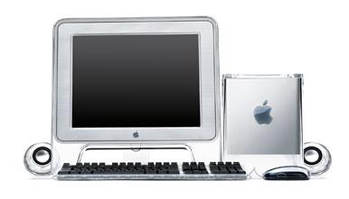 G4 Cube computer met randapparatuur