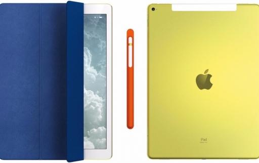iPad Pro in geel voor het goede doel