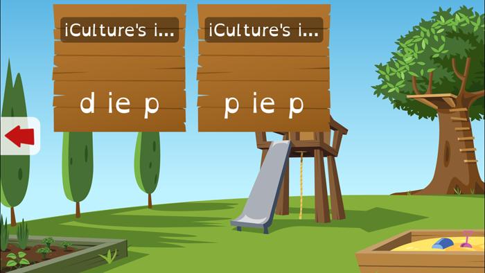 Woordwiel: tuintje met woorden