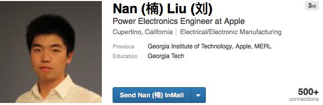 Nan Liu, Linkedin-pagina