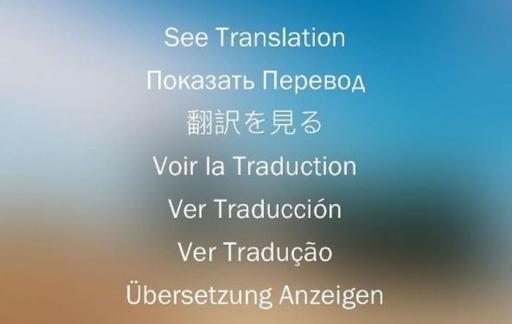 Instagram vertaling