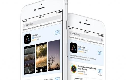 App Store reclame, gesponsorde apps