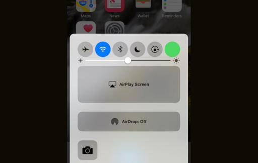 Dataknop Bedieningspaneel iOS 10