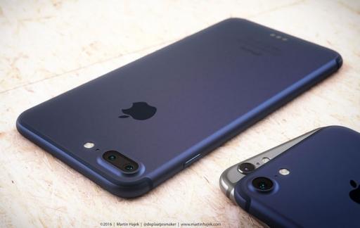iPhone 7 concept blauw achterkant