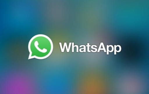 WhatsApp logo met vage achtergrond.