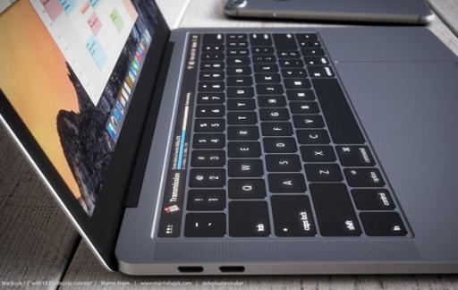 MacBook Pro concept OLED-balk op tafel