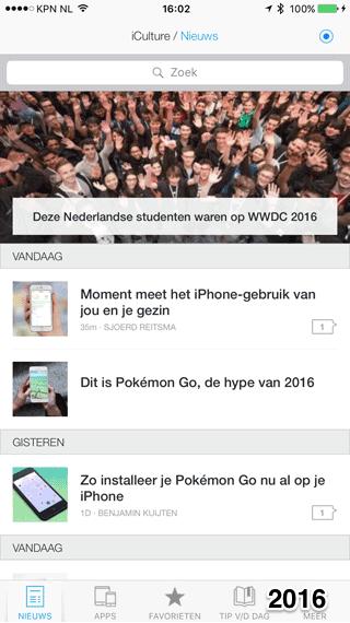 iCulture appdesign 2016