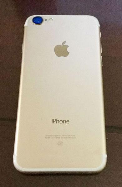 iPhone 7 goud met antennestrepen en grotere cameralens