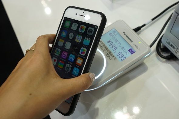 iPhone 2017 betaalsysteem Japan