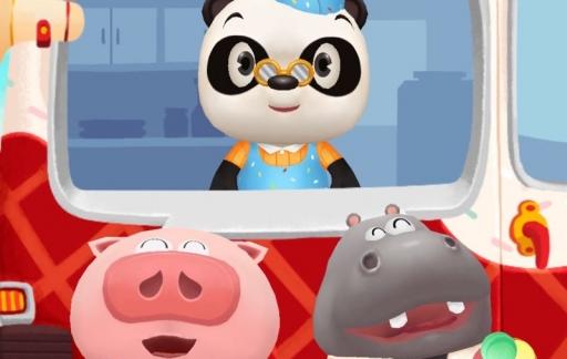 Dr. Panda's IJscowagen