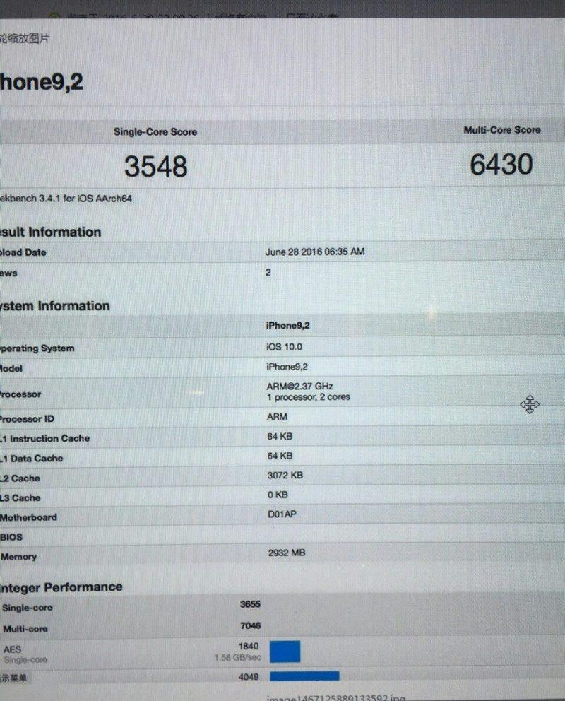 iPhone 7 Plus met mogelijke geekbench-score.