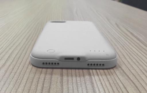 Fuze Case voor de iPhone 7 met koptelefoonaansluiting.