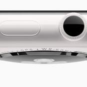 Keramisch materiaal ook geschikt voor toekomstige iPhone, iPad en MacBook