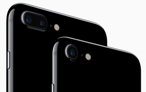 Jet Black iPhone