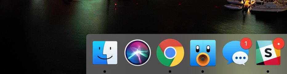 Siri macOS dock