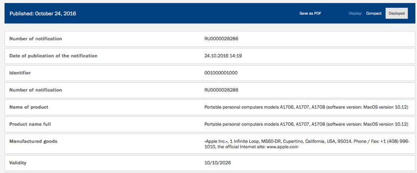 Drie nieuwe MacBooks geregistreerd in Rusland.