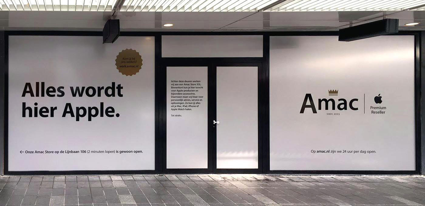 Amac Flagship Store in Rotterdam tijdens de verbouwing