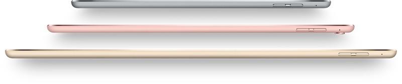 iPad lineup 2016