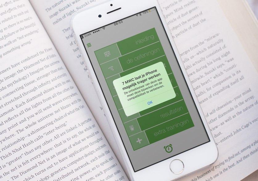 iPhone trager door app