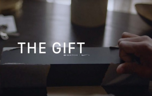 Apple The Gift-reclamespot