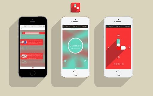 Apps beveiliging