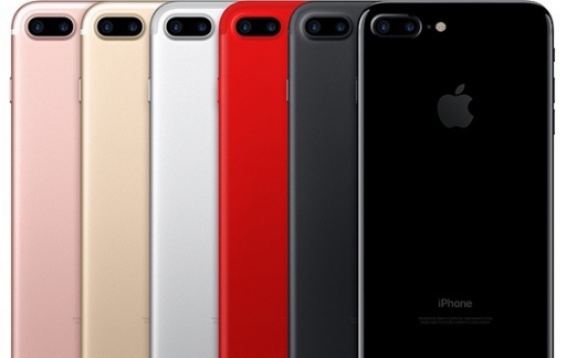 iPhone 7s in rood.