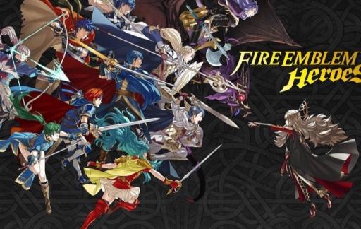 Fire Emblem Heroes.