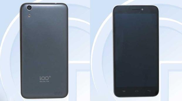 Baili 100c vs iPhone