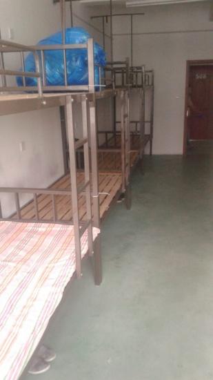 Verblijfplaats voor werken in iPhone-fabriek.