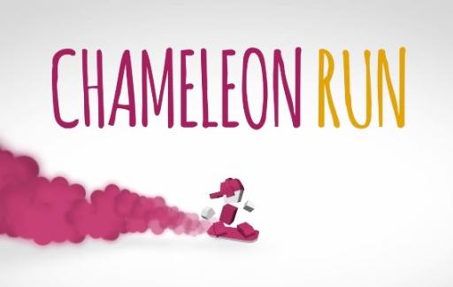 Chameleon Run logo.