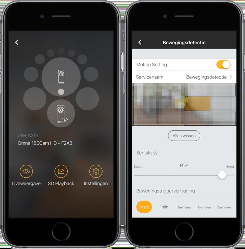 D-Link Omna-app.