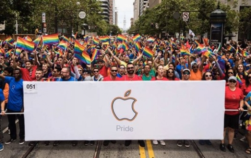 Apple Gay Pride