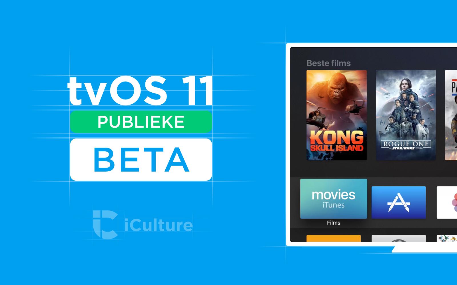 tvOS 11 Publieke beta