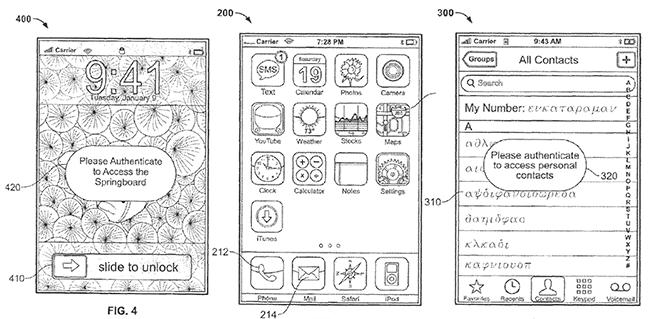 Patent gezichtsherkenning