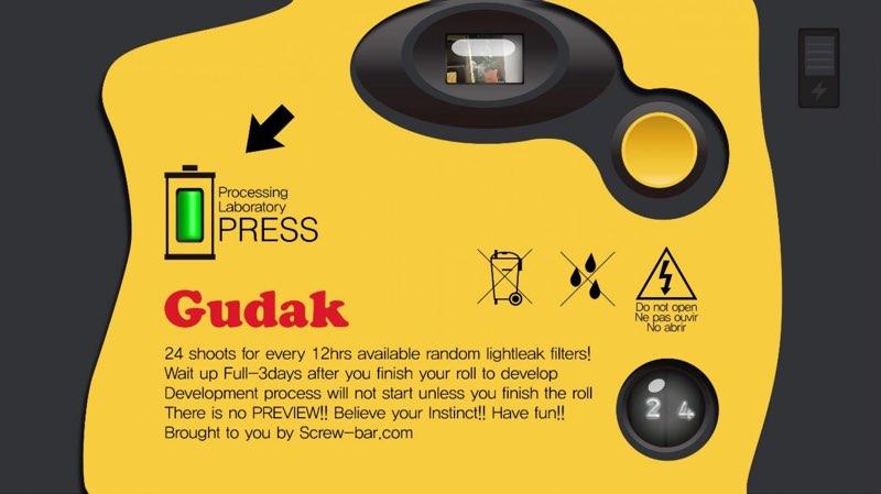 Gudak-app