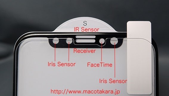Macotakara iPhone 8 sensoren