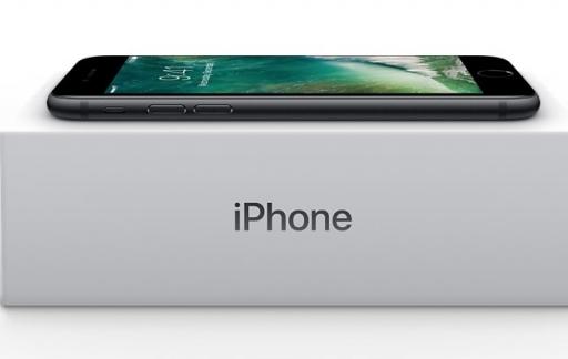 Apple iPhone verpakkingsdoosje