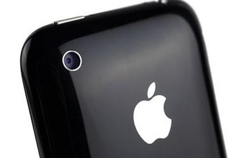 iPhone 3GS kopen